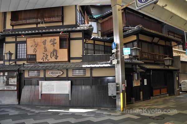 Mishima Tei, Kyoto