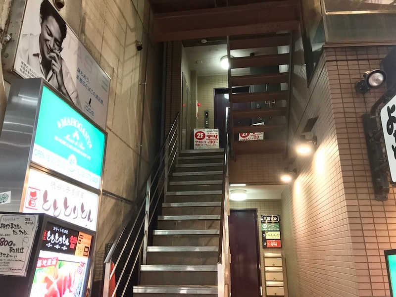 The staircase leading up to Yakitori Tetsu.