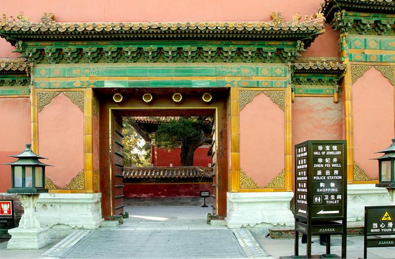 China_Beijing-8.jpg