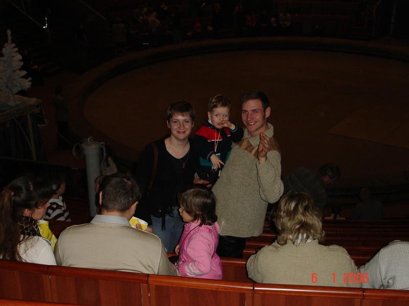 2006-01-06 Цирк с Капраловыми 38.JPG