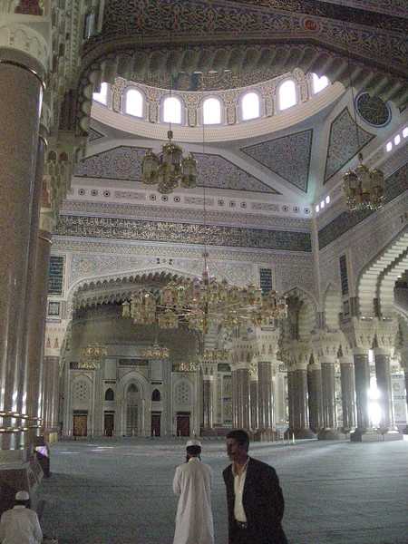 inside the President's Mosque in Sana'a
