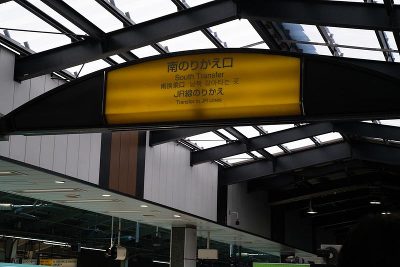 20190411-JapanTour-4493.jpg