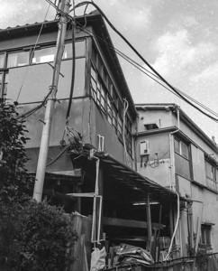 Meguro Neighborhood