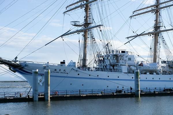 Kaiwo Maru Ship