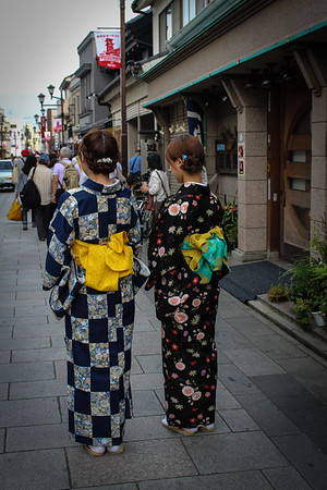 Kawagoe Japan