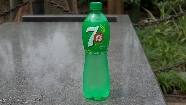Shanghai Disneyland, Shanghai, Disneyland, Adventureland, Treasure Cove, Treasure, Cove, Soda, Cola, Pepsi, 7Up