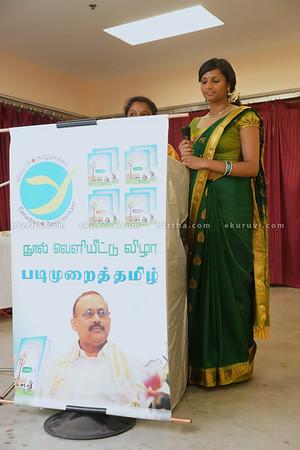 Rajaratnam-06-09-2014