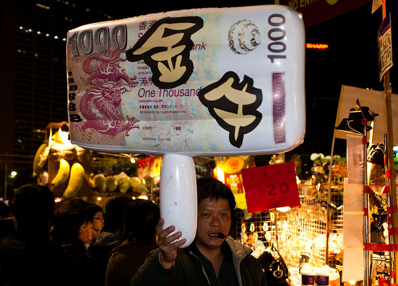 The largest thousand dollar note. It has a carrying handle too