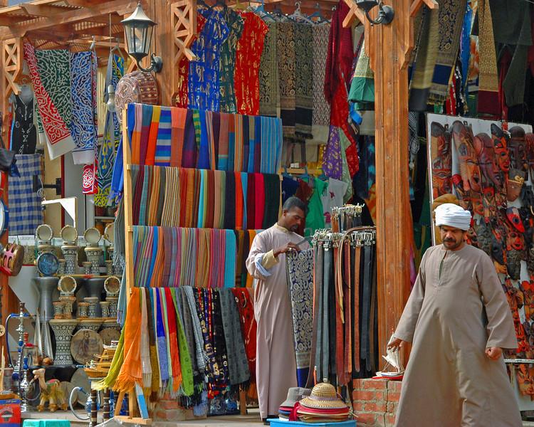 more souqs