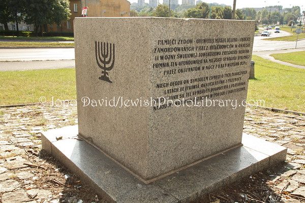 POLAND, Bedzin. Great Synagogue memorial. (9.2011)