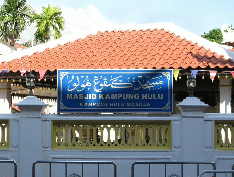 1798 Kampung Hulu Mosque.jpg
