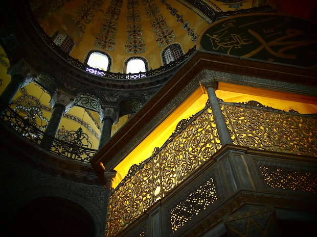 The interior of Hagia Sofia in Istanbul