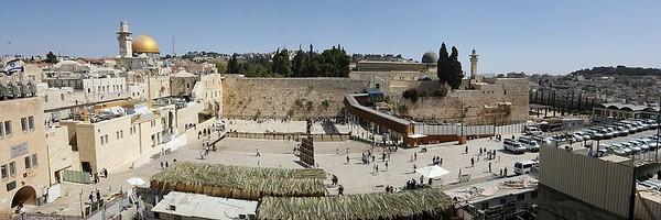 2 Western Wall Dom of the Rock inside the Old City Jerusalem.jpg