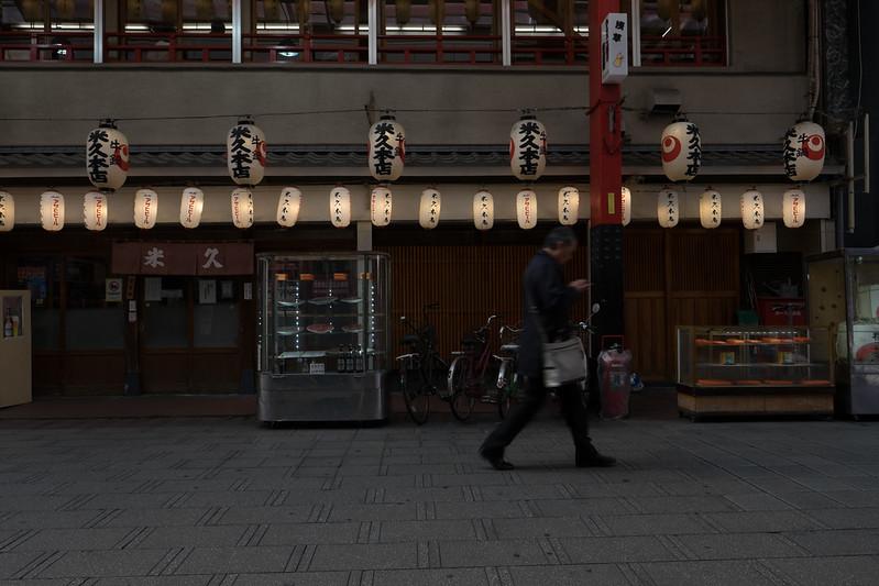 2019-12-21 Japan-641.jpg