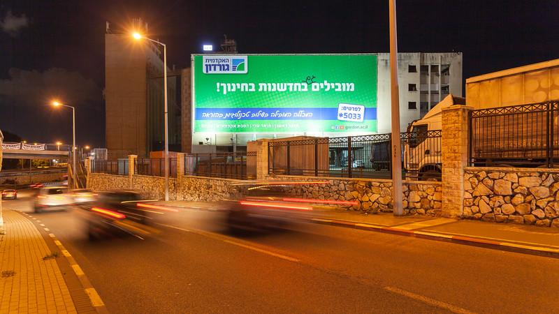 02-18-19-Huge-Gordon-Haifa-Big (18 of 31).jpg