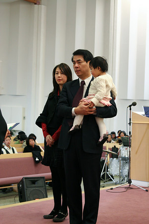 Baby Baptism 1-20-2008
