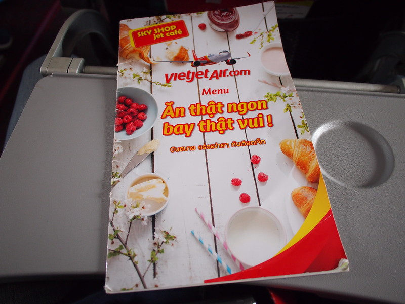 P9078681-menu.JPG