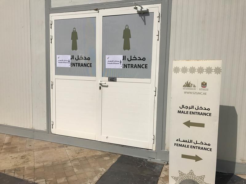 Abu Dhabi-167.jpg