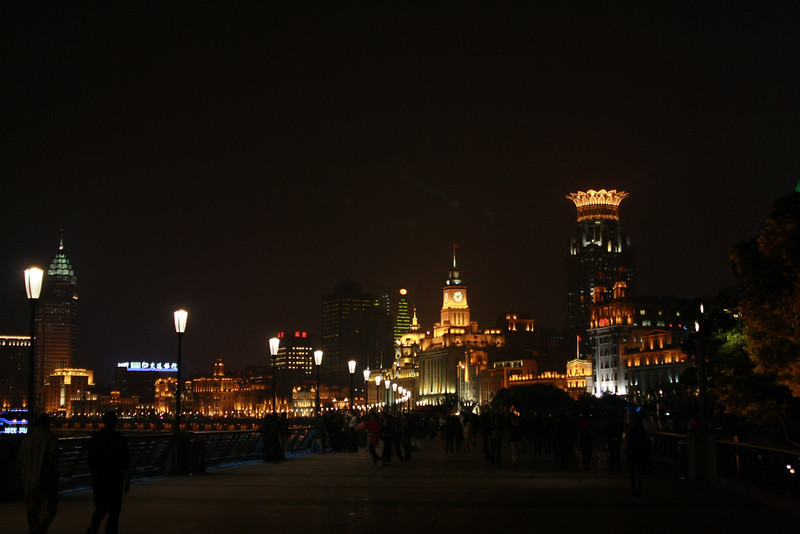 The bund! Shanghai.