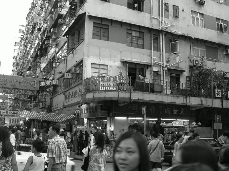 Mon Kok Hong Kong