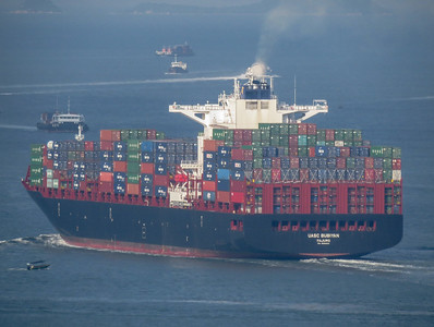 Hong Kong-Shekou-Chiwan Ports and Shipping
