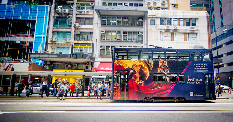 hk tramways45.jpg