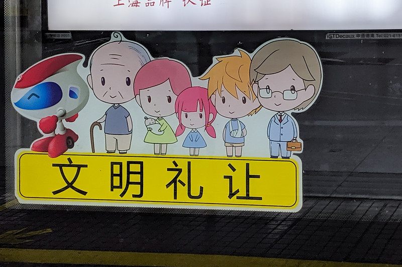 "The second set of little ""respect the subway"" characters."