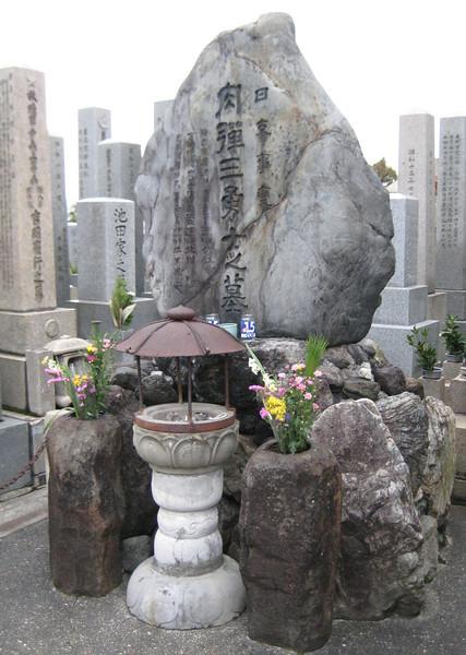 Japan2010