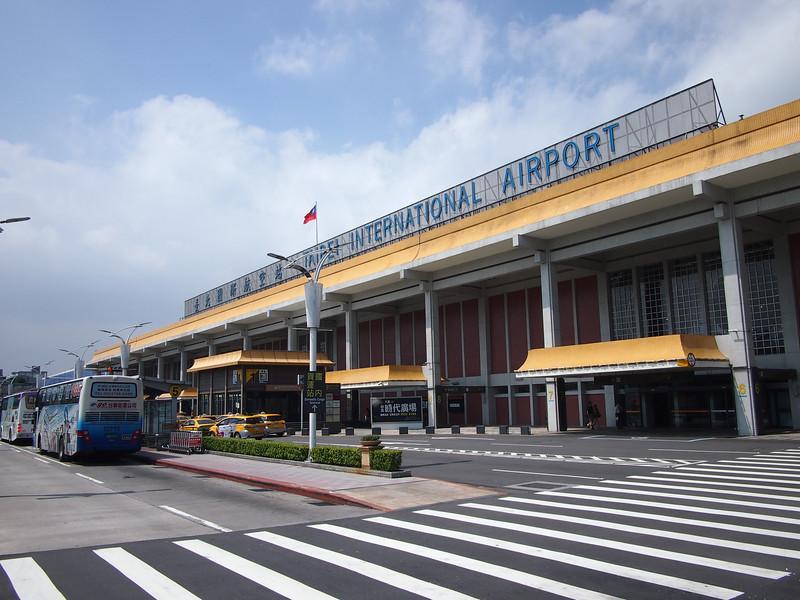 P9262635-international-terminal.JPG