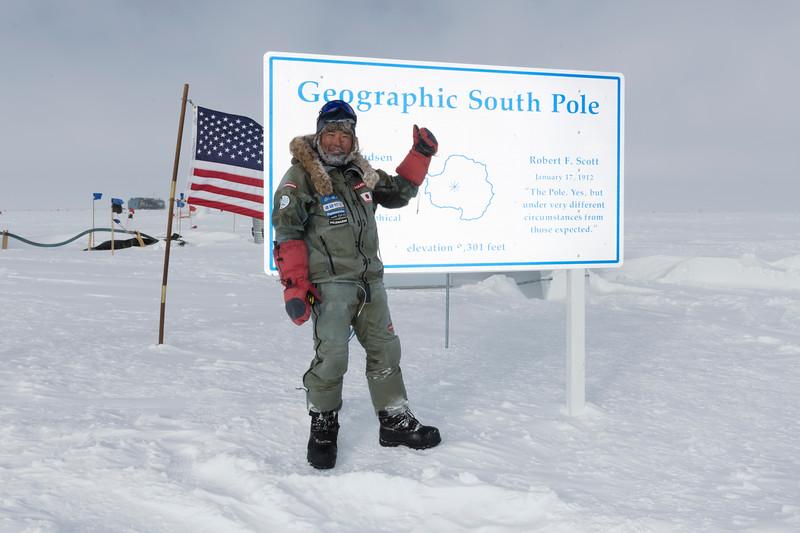 South Pole -1-5-18078133.jpg