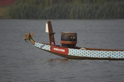 HK Dragon Boat Festival in New York 2005