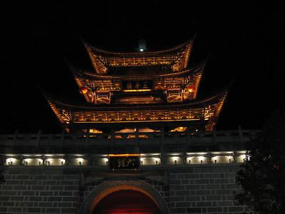 China Tourism Fall 2007