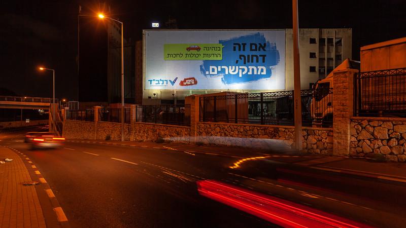 11-04-18 Huge RALBAD Haifa Big (52 of 106).jpg