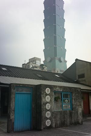 Taipei 台北 201406