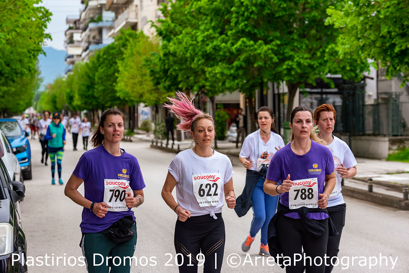 Dromeis-5km (536).jpg