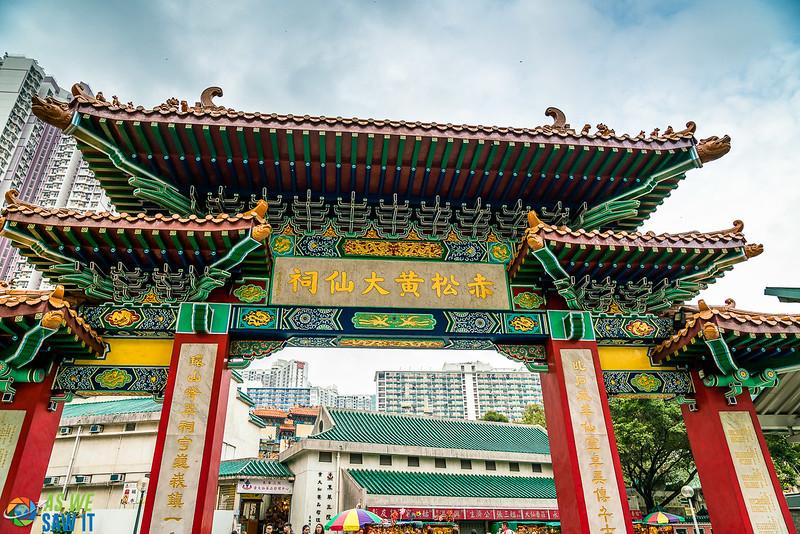 Wong-Tai-Sin-Temple-00216.jpg