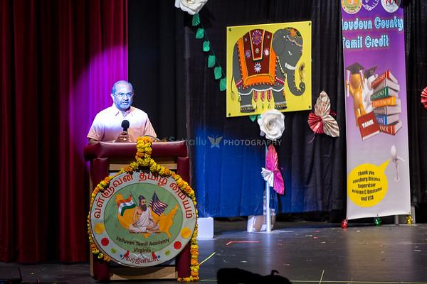 Valluvan School Annual 2017