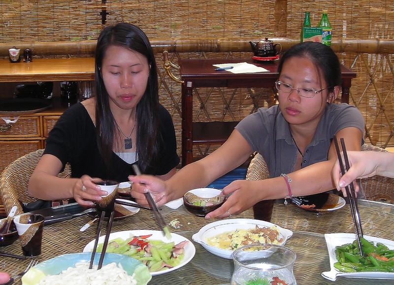 China_08_ 426.jpg