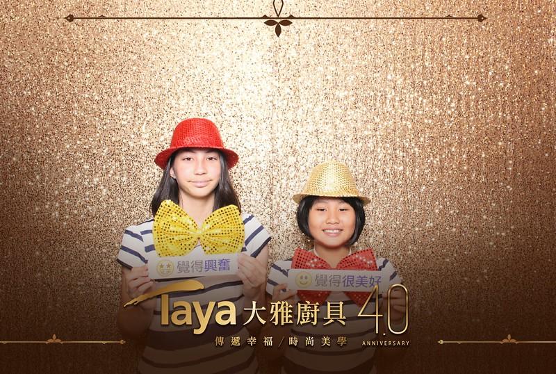 7.6_Taya33.jpg