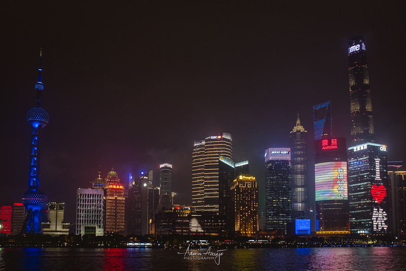 ShanghaiSkyline.jpg
