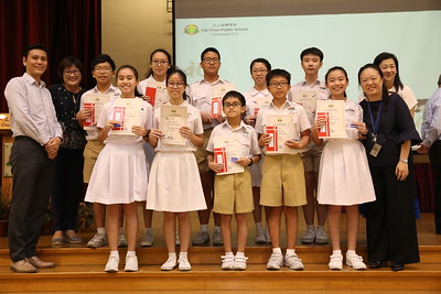 Chao Yoke San Outstanding Pupil Awards