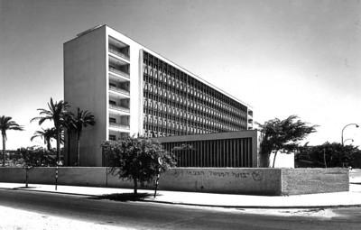 Ichilov Municipal Hospital, Tel Aviv - 1954-1960