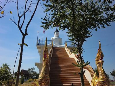 Wat Sa Pa Dang