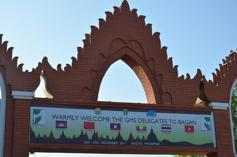 DSC_4115-welcome-gms-delegates-to-bagan.JPG