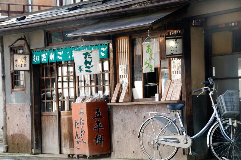 Japan_2010_NAT9430.jpg