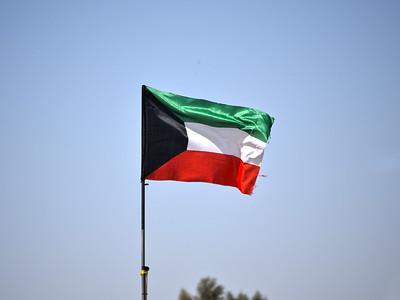 Kuwait Public
