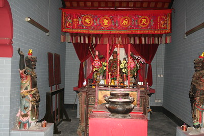 Tang Chung Ling Ancestral Hall - 26 February 2007