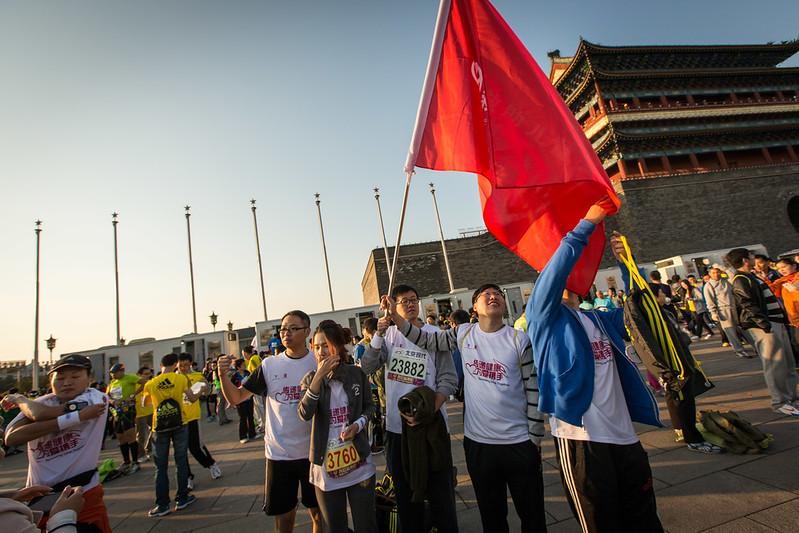 20131020_STC_beijing_marathon_0071.jpg
