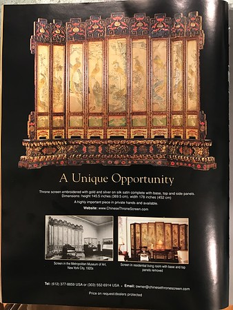Chinese Throne Screen Fred Appell
