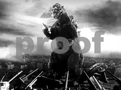 new-japanese-godzilla-film-coming-to-us-next-month-as-godzilla-resurgence